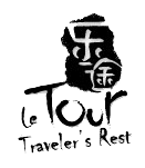 Le Tour Shanghai – Traveller's Rest Youth Hostel